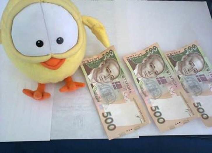 У колонію на Хмельниччині жінка намагалися передати гроші в іграшці (Фото) (фото) - фото 1