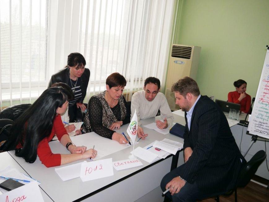 Пилотный проект: В Кривом Роге власть и общественность учат сотрудничать в реализации местных инициатив (ФОТО) (фото) - фото 1