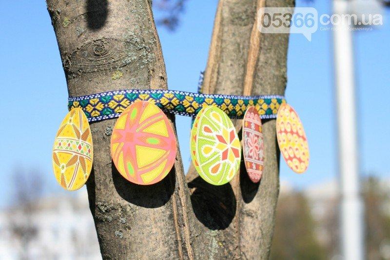 В Кременчуге 30 апреля «расцветет» Пасхальное дерево, фото-1