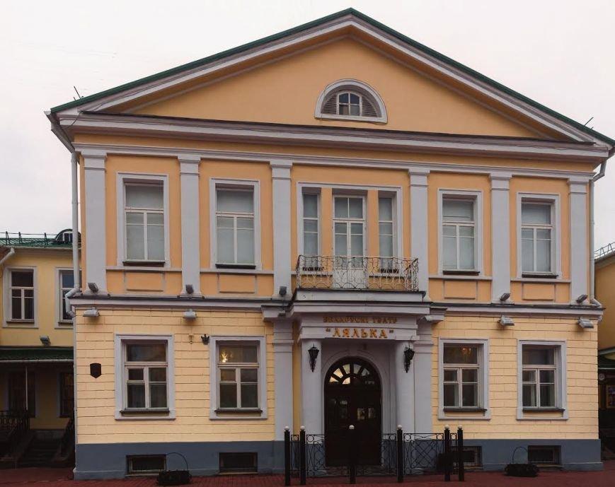«Маленький театр — большие возможности». Витебский театр «Лялька» отмечает 30-й день рождения, фото-5