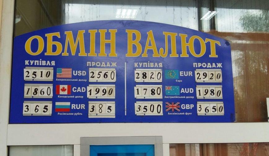 Скільки коштує долар та євро у Львові: реальний курс валют станом на 19 квітня (ФОТО) (фото) - фото 1