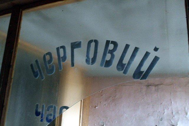Зона отчуждения: Мертвый военный городок и кладбище самолетов под Днепропетровском (ФОТО) (фото) - фото 20