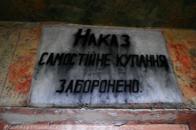 Зона отчуждения: Мертвый военный городок и кладбище самолетов под Днепропетровском (ФОТО) (фото) - фото 15