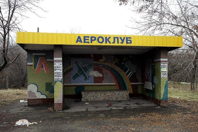 Зона отчуждения: Мертвый военный городок и кладбище самолетов под Днепропетровском (ФОТО) (фото) - фото 1