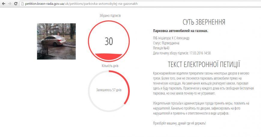 Screenshot_197