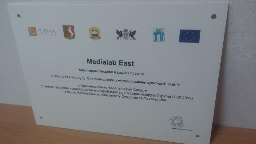 """В Рівненському будинку культури презентували мультимедійну лабораторію """"MediaLab"""", фото-1"""