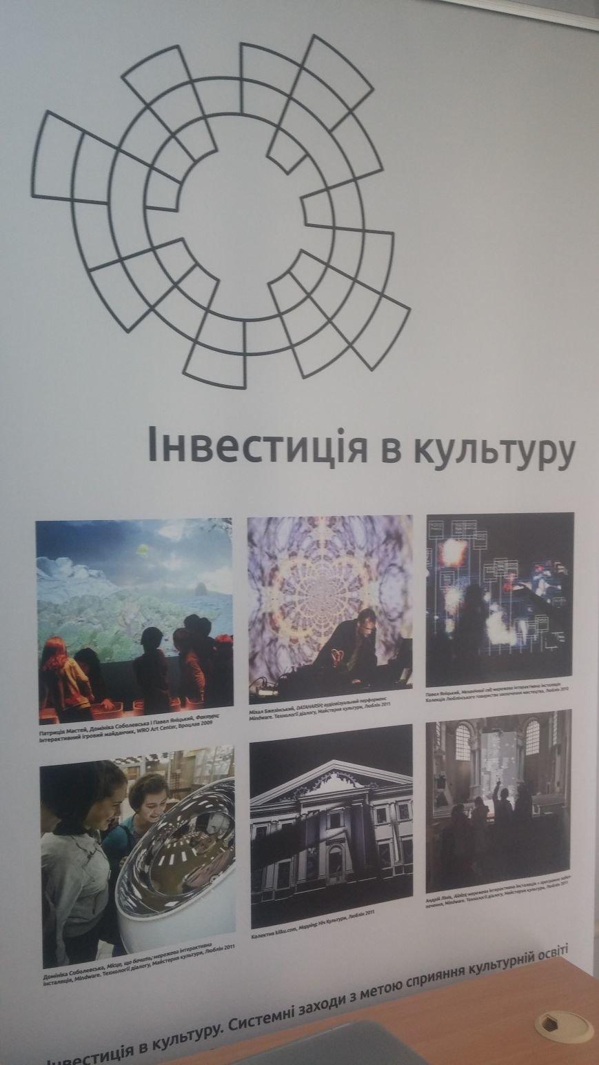"""В Рівненському будинку культури презентували мультимедійну лабораторію """"MediaLab"""", фото-4"""
