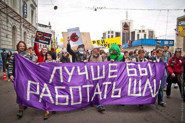 8a0999868a4537baae549033e97b7a75 Одессой опять завладеет абсурд, ирония и эпатаж