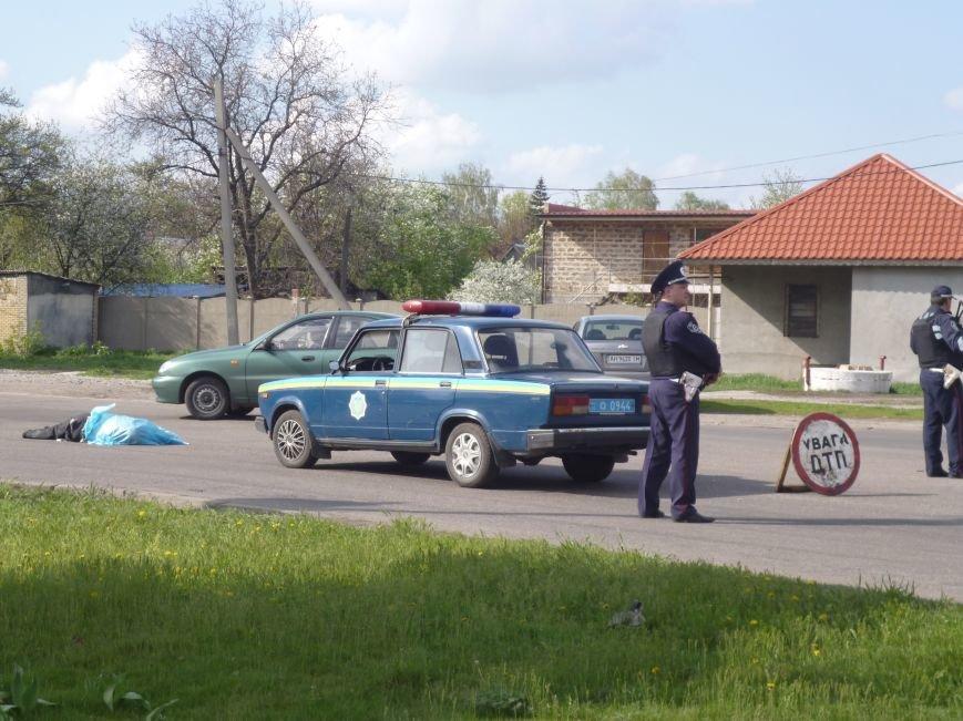 В Красноармейске (Покровске) произошло смертельное ДТП: сбит велосипедист (фото) - фото 1
