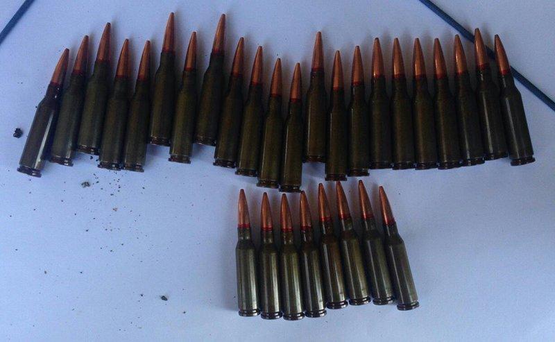 Правоохранители Мариуполя трижды изымали боеприпасы у граждан (ФОТО) (фото) - фото 1