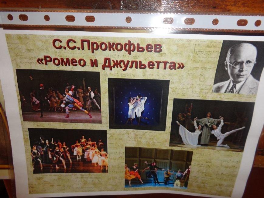 «…В каждой мимолётности вижу я миры, полные чудесной, радостной игры» - в Красноармейске прошёл концерт, приуроченный к 125-летию со дня рождения Сергея Прокофьева (фото) - фото 2