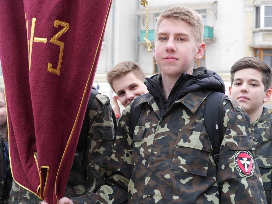 У центрі Тернополя пройшло масштабне патріотичне дійство (Фото) (фото) - фото 1