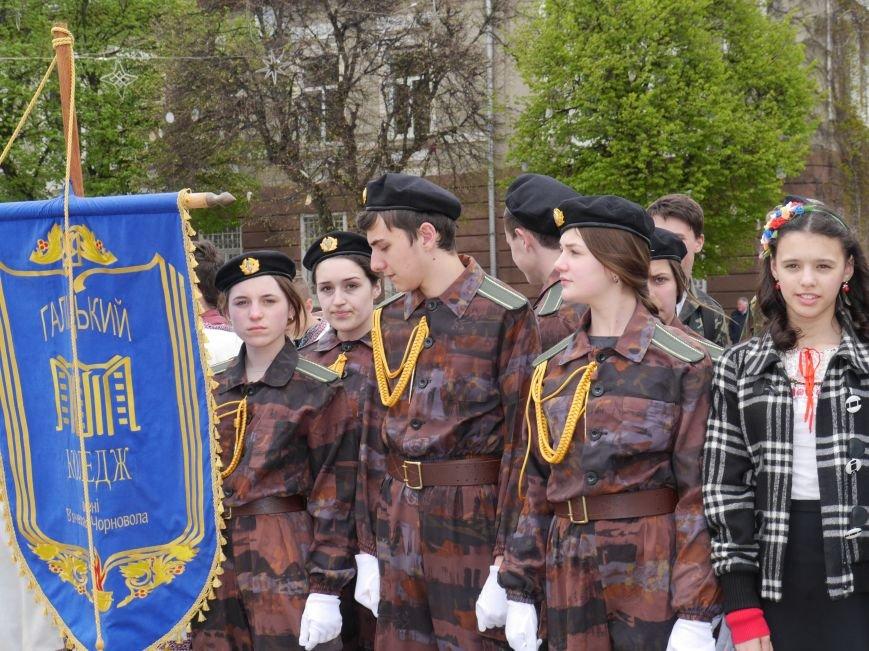 У центрі Тернополя пройшло масштабне патріотичне дійство (Фото) (фото) - фото 3