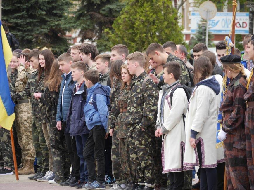 У центрі Тернополя пройшло масштабне патріотичне дійство (Фото) (фото) - фото 4