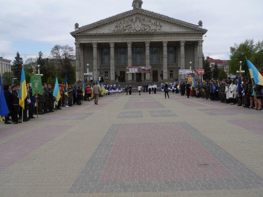 У центрі Тернополя пройшло масштабне патріотичне дійство (Фото) (фото) - фото 2