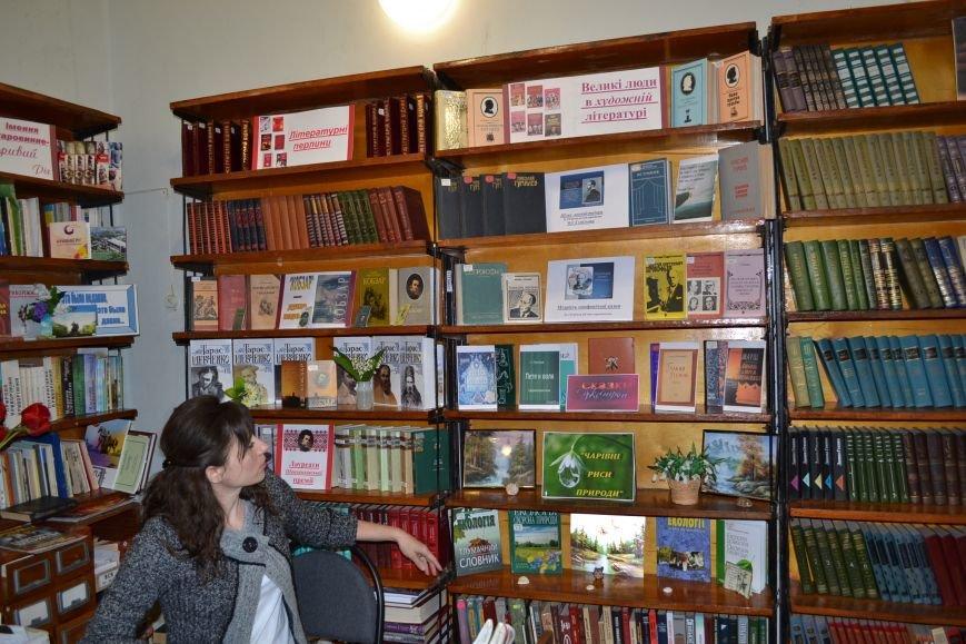 """В Центральной библиотеке Кривого Рога открылась выставка-рекомендация о """"маленьких истинах с большим смыслом"""" (ФОТО), фото-1"""