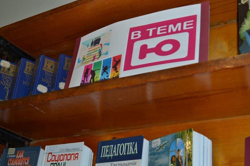 """В Центральной библиотеке Кривого Рога открылась выставка-рекомендация о """"маленьких истинах с большим смыслом"""" (ФОТО), фото-8"""