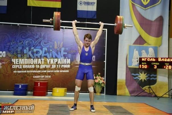 Спортсмен из Чернобаевки стал победителем на чемпионате Украины по тяжелой атлетике (фото) (фото) - фото 1