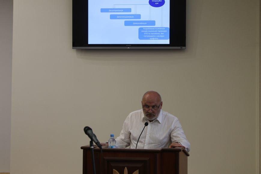 В Бахмуте впервые представили Стратегию развития Донецкой области до 2020 года, фото-4