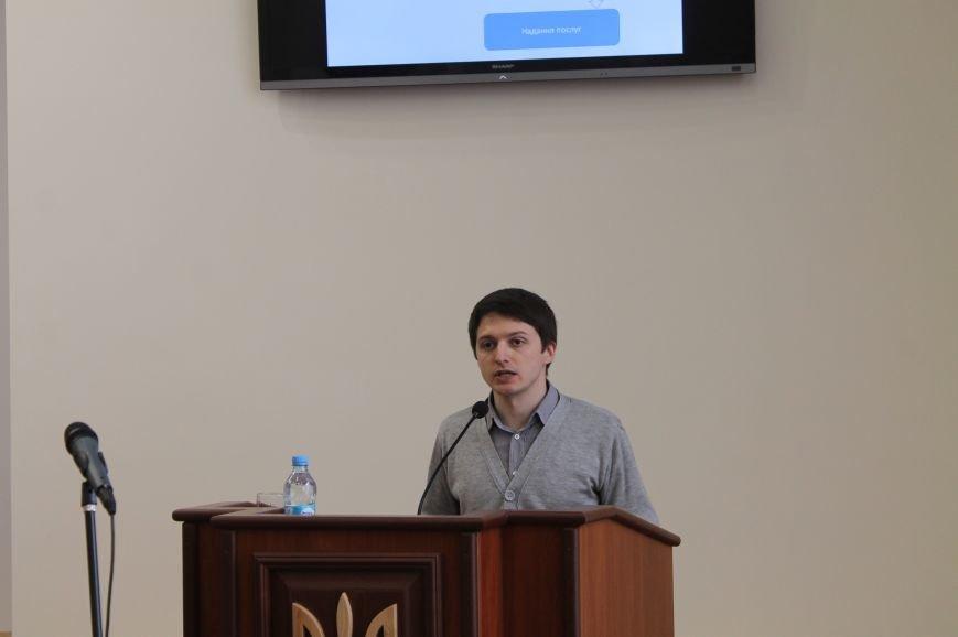 В Бахмуте впервые представили Стратегию развития Донецкой области до 2020 года, фото-3