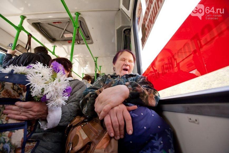 Сегодня балаковцев начал возить автобус на дачи Пески (фото) - фото 1