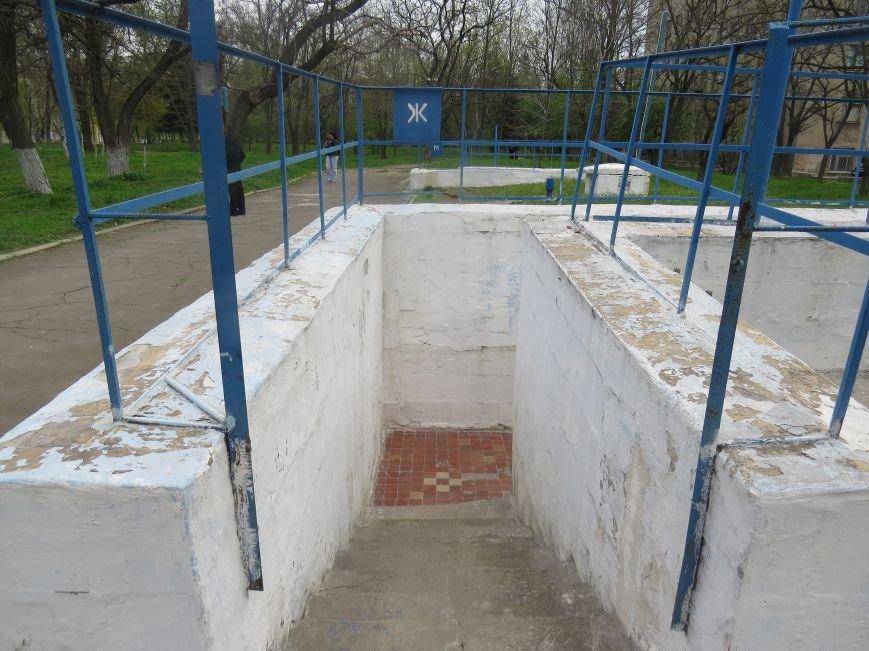 Ревизор по-мариупольски или Как найти туалет в парке (ФОТОРЕПОРТАЖ+ВИДЕО), фото-8