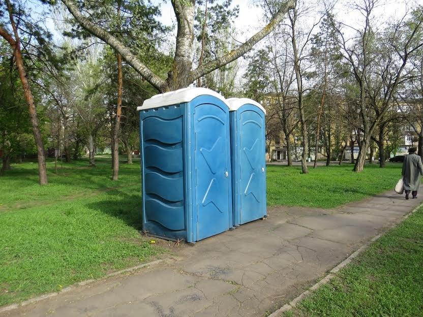 Ревизор по-мариупольски или Как найти туалет в парке (ФОТОРЕПОРТАЖ+ВИДЕО), фото-22