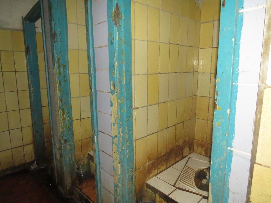 Ревизор по-мариупольски или Как найти туалет в парке (ФОТОРЕПОРТАЖ+ВИДЕО), фото-14