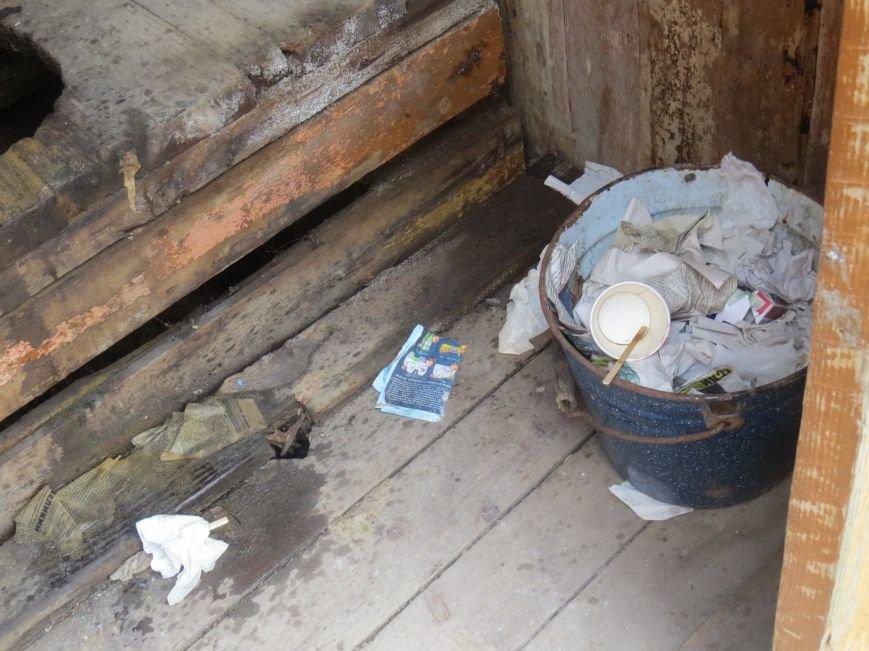 Ревизор по-мариупольски или Как найти туалет в парке (ФОТОРЕПОРТАЖ+ВИДЕО), фото-5