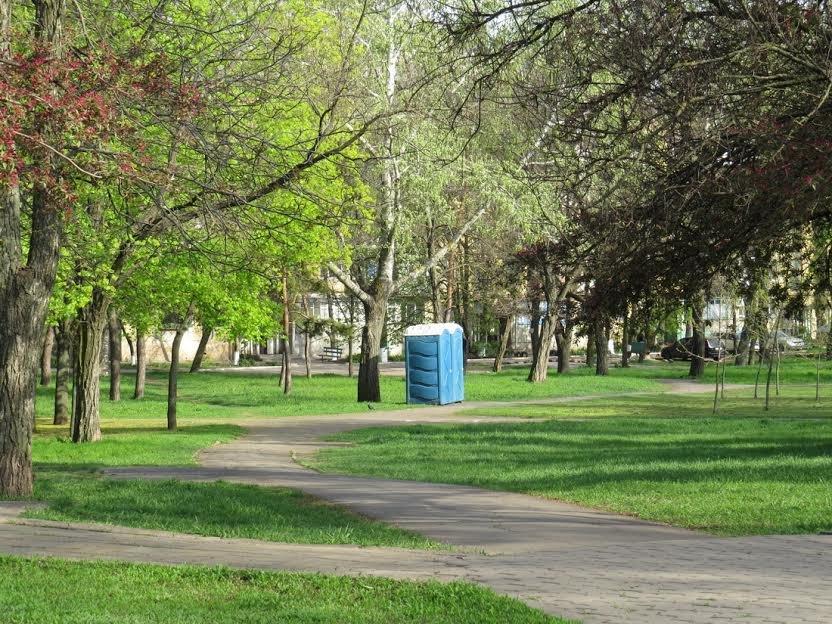 Ревизор по-мариупольски или Как найти туалет в парке (ФОТОРЕПОРТАЖ+ВИДЕО), фото-24