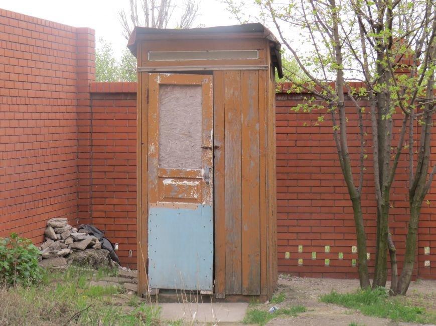 Ревизор по-мариупольски или Как найти туалет в парке (ФОТОРЕПОРТАЖ+ВИДЕО), фото-1