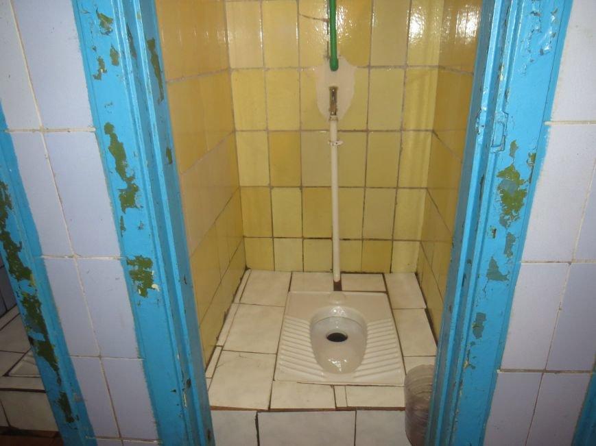 Ревизор по-мариупольски или Как найти туалет в парке (ФОТОРЕПОРТАЖ+ВИДЕО), фото-11
