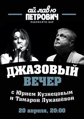 4be4bae5a0fc67b380b8d2524eb70ce3 Пикантная комедия или хиты «Queen» в симфонической обработке? Приятный досуг в Одессе