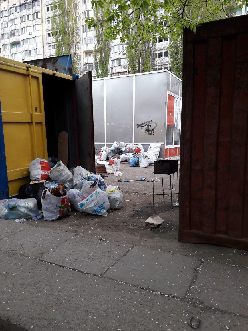 7dc74a863b438ab0438b6cf0bcf9f9b1 В Одессе маргиналы запугали садик
