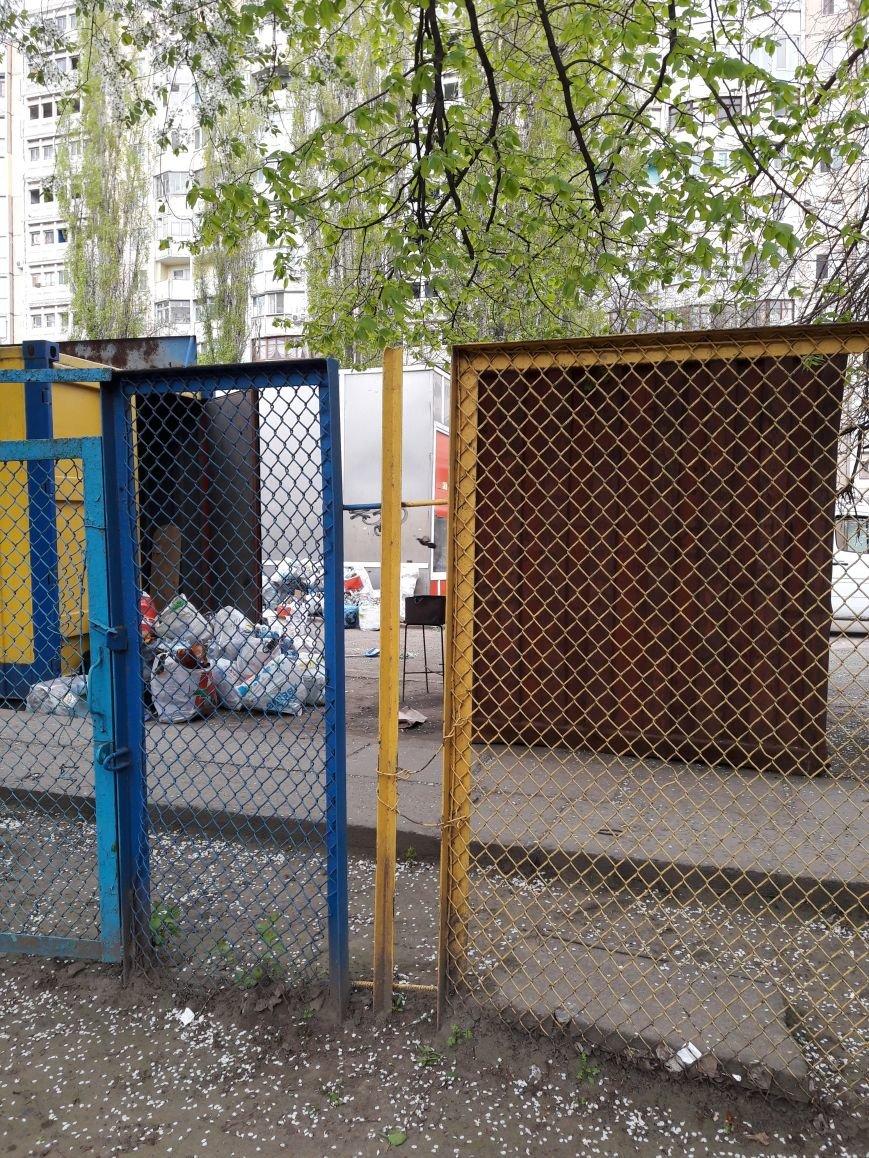 a481fd1969039fcc2494faaccc1ec0ef В Одессе маргиналы запугали садик