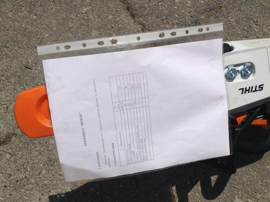 В Красноармейске (Покровске) на центральной площади города взору горожан представили коммунальную технику города (фото) - фото 8