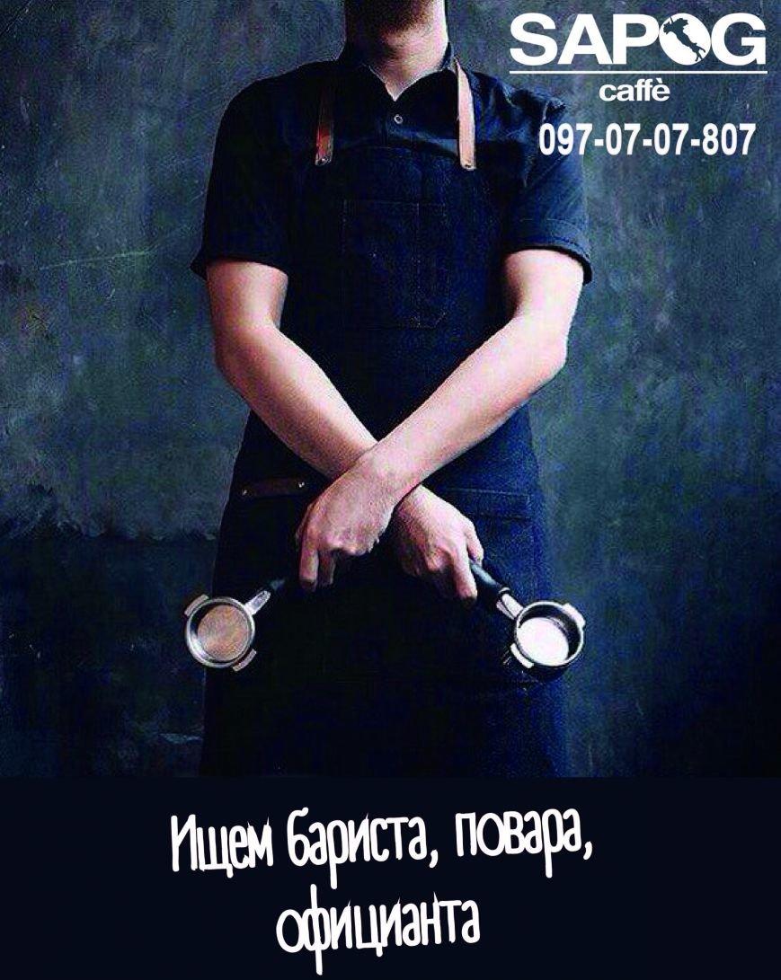 Постер (1)