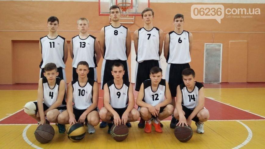 Авдеевские баскетболисты приняли участие в областных соревнованиях (ФОТО) (фото) - фото 1