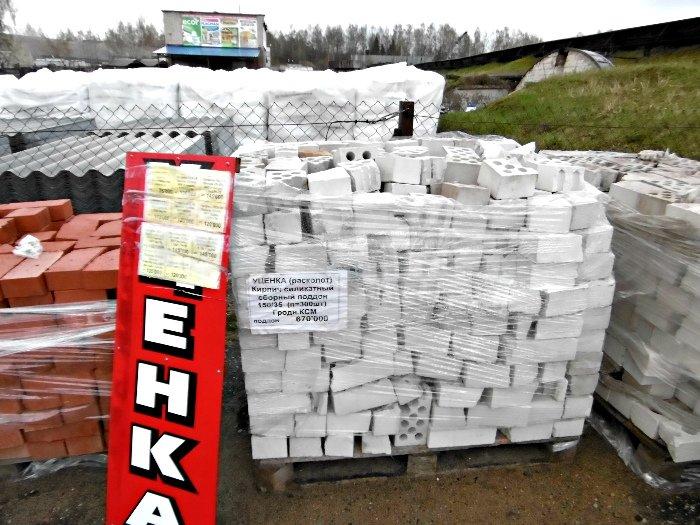 Весна – сезон начала строительства. Ищем стройматериалы с уценкой в Новополоцке (фото) - фото 1