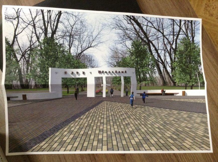 В Красноармейске (Покровске) представлен предварительный проект парка «Юбилейный»: платные корты, амфитеатр и «поющие, светящиеся фонтаны» (фото) - фото 2