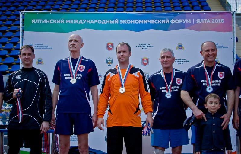 В Ялте «Экономисты» обыграли в футбол «Управленцев», фото-1