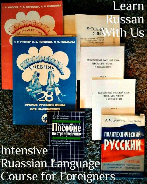 Где в Новополоцке найти профессионального переводчика с иностранных языков, фото-2