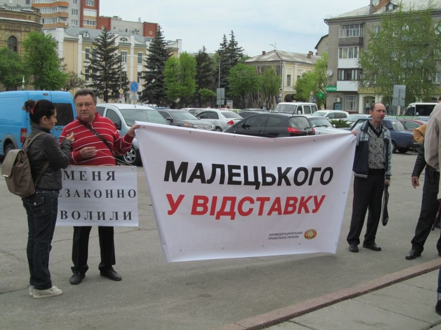 Сегодня Свободный профсоюз Кременчуга прибыл под стены мэрии со списком требований (фото и видео), фото-3