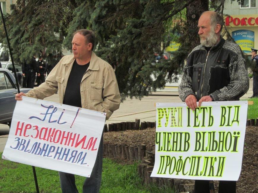 Сегодня Свободный профсоюз Кременчуга прибыл под стены мэрии со списком требований (фото и видео), фото-1