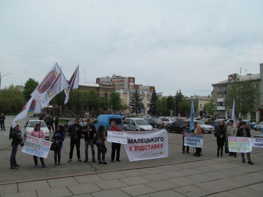 Сегодня Свободный профсоюз Кременчуга прибыл под стены мэрии со списком требований (фото и видео), фото-9