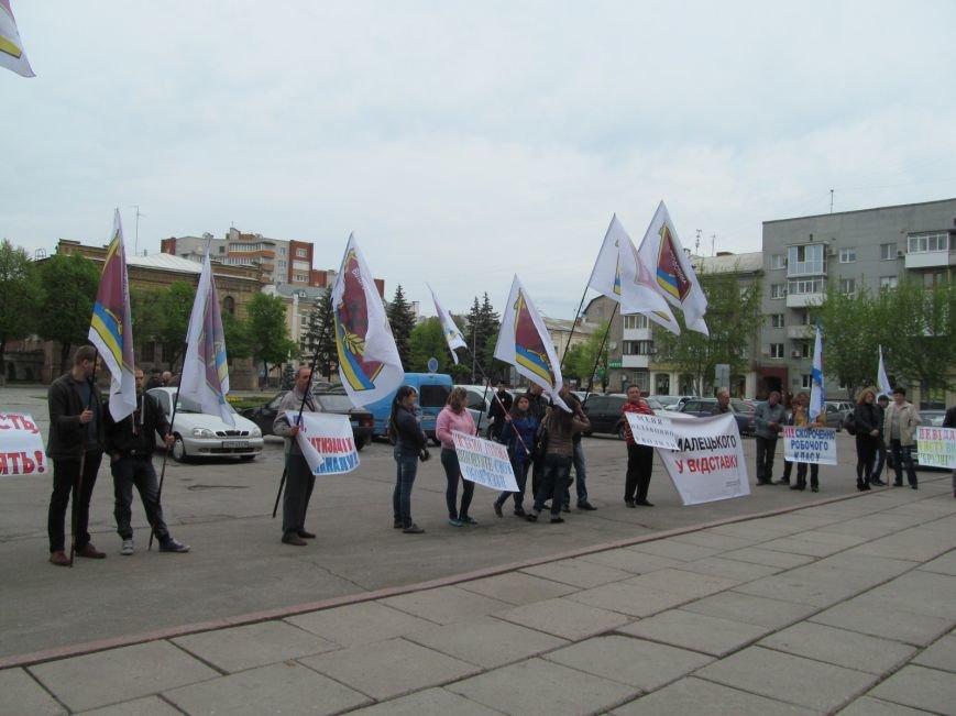 Сегодня Свободный профсоюз Кременчуга прибыл под стены мэрии со списком требований (фото и видео), фото-8