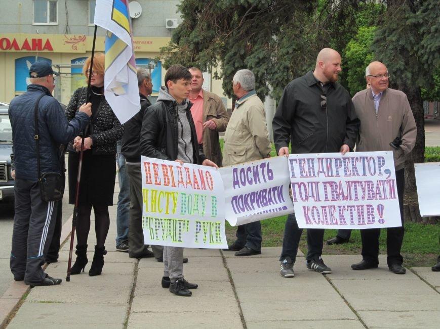 Сегодня Свободный профсоюз Кременчуга прибыл под стены мэрии со списком требований (фото и видео), фото-7