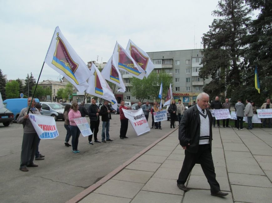 Сегодня Свободный профсоюз Кременчуга прибыл под стены мэрии со списком требований (фото и видео), фото-12