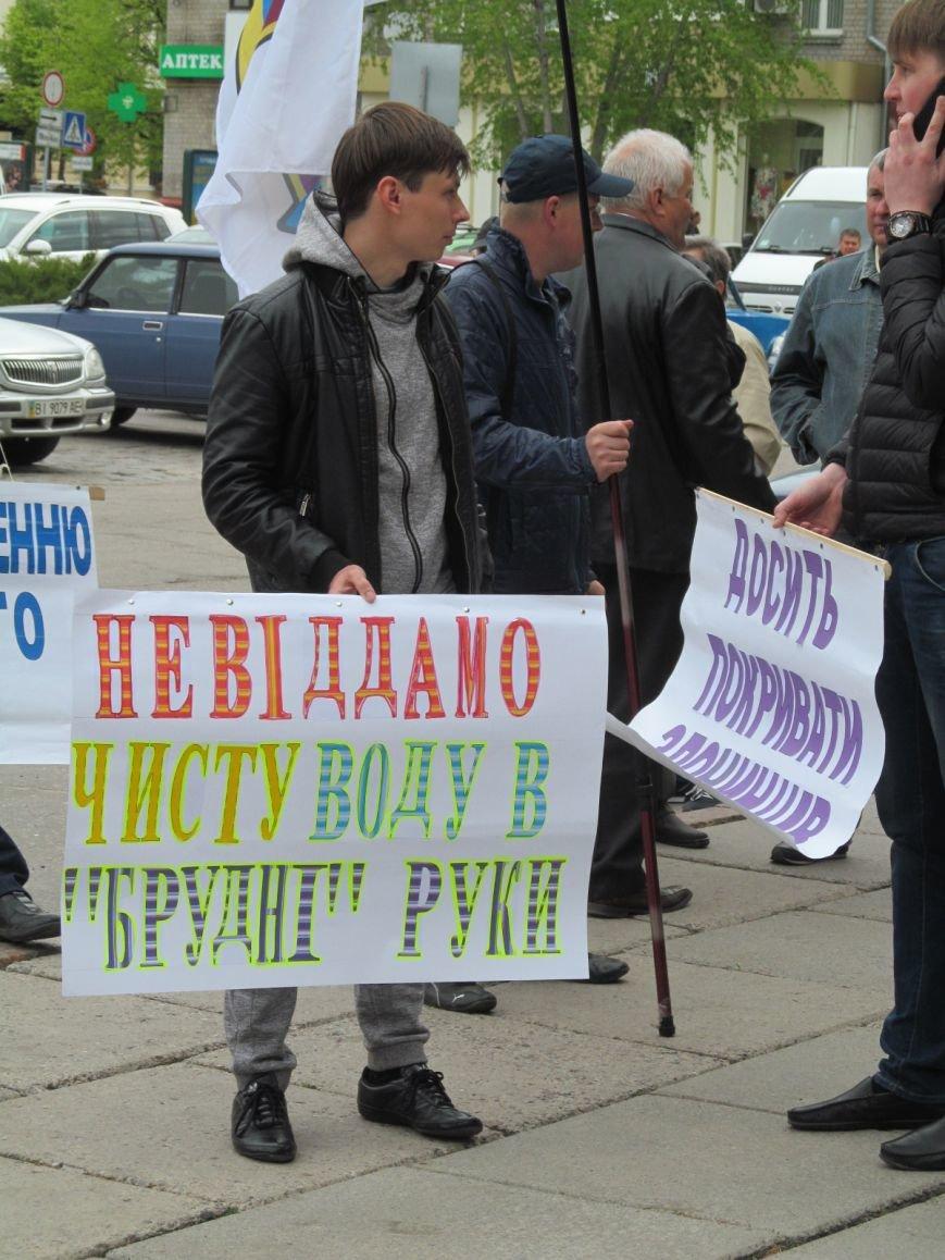 Сегодня Свободный профсоюз Кременчуга прибыл под стены мэрии со списком требований (фото и видео), фото-4