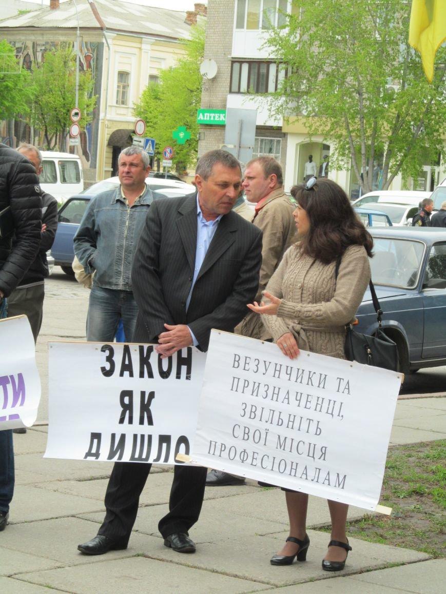 Сегодня Свободный профсоюз Кременчуга прибыл под стены мэрии со списком требований (фото и видео), фото-2
